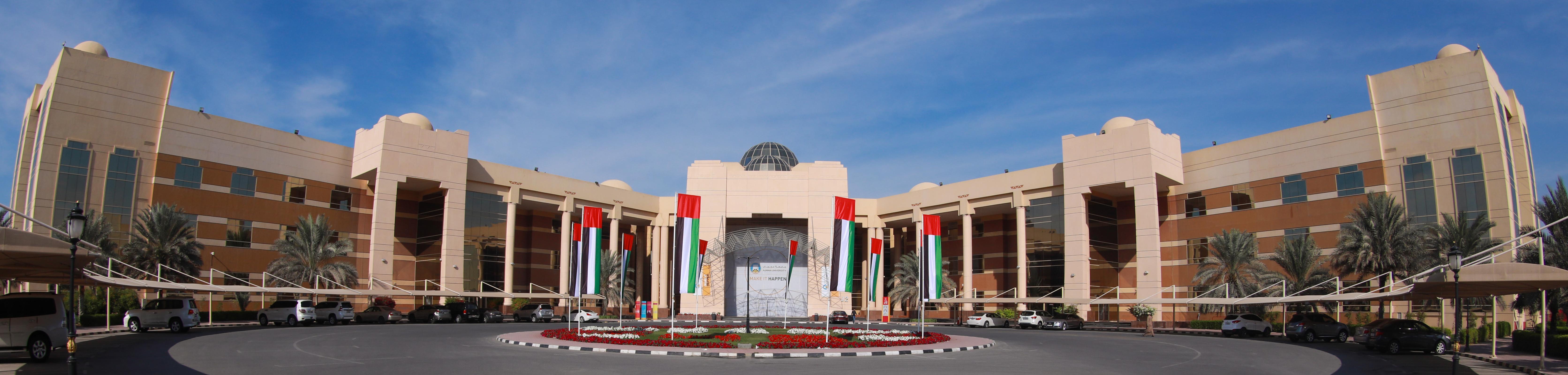 Ajman University banner