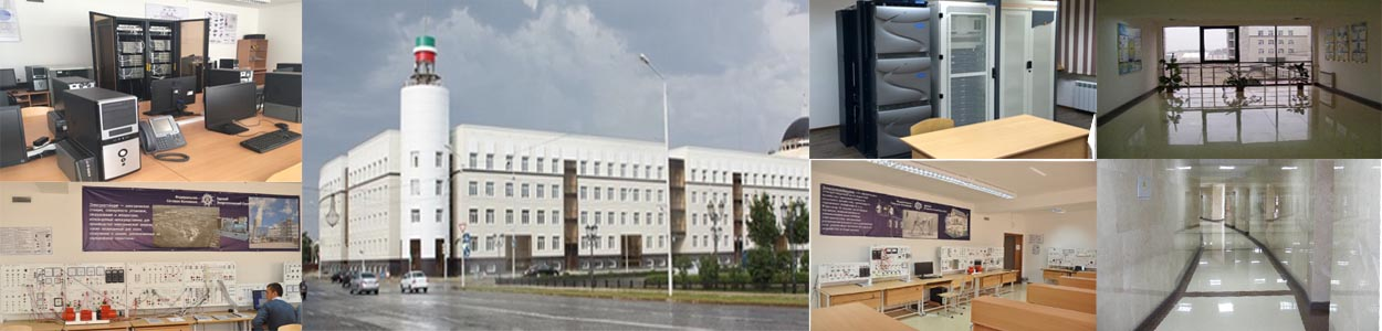 Grozny State Oil Technical University banner