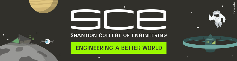 SCE- SHAMOON COLLEGE OF ENGINEERING banner