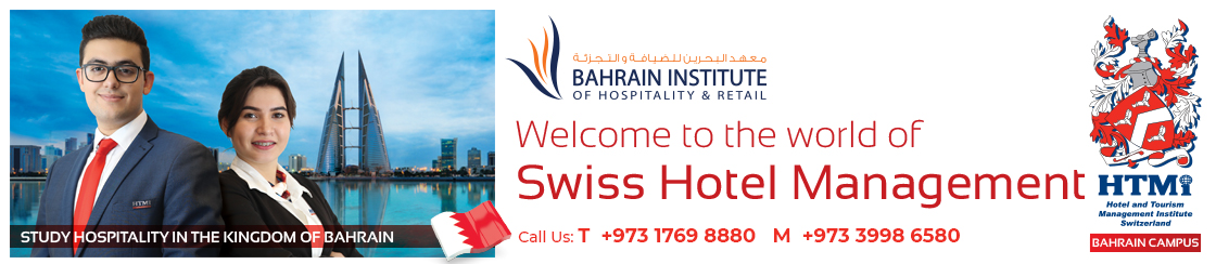 Bahrain Institute of Hospitality & Retail banner