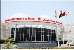 Canadian University Dubai banner