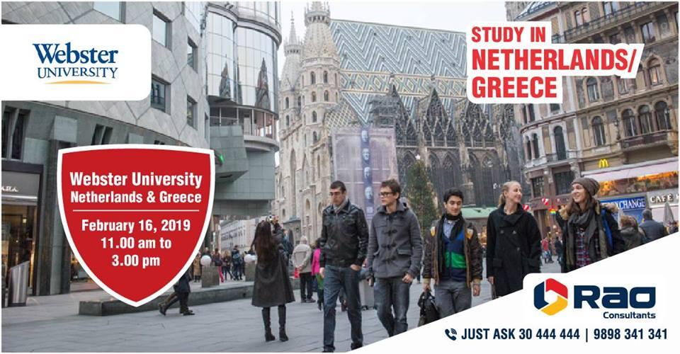 Webster University banner