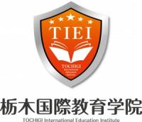 Tochigi International Education Institute logo