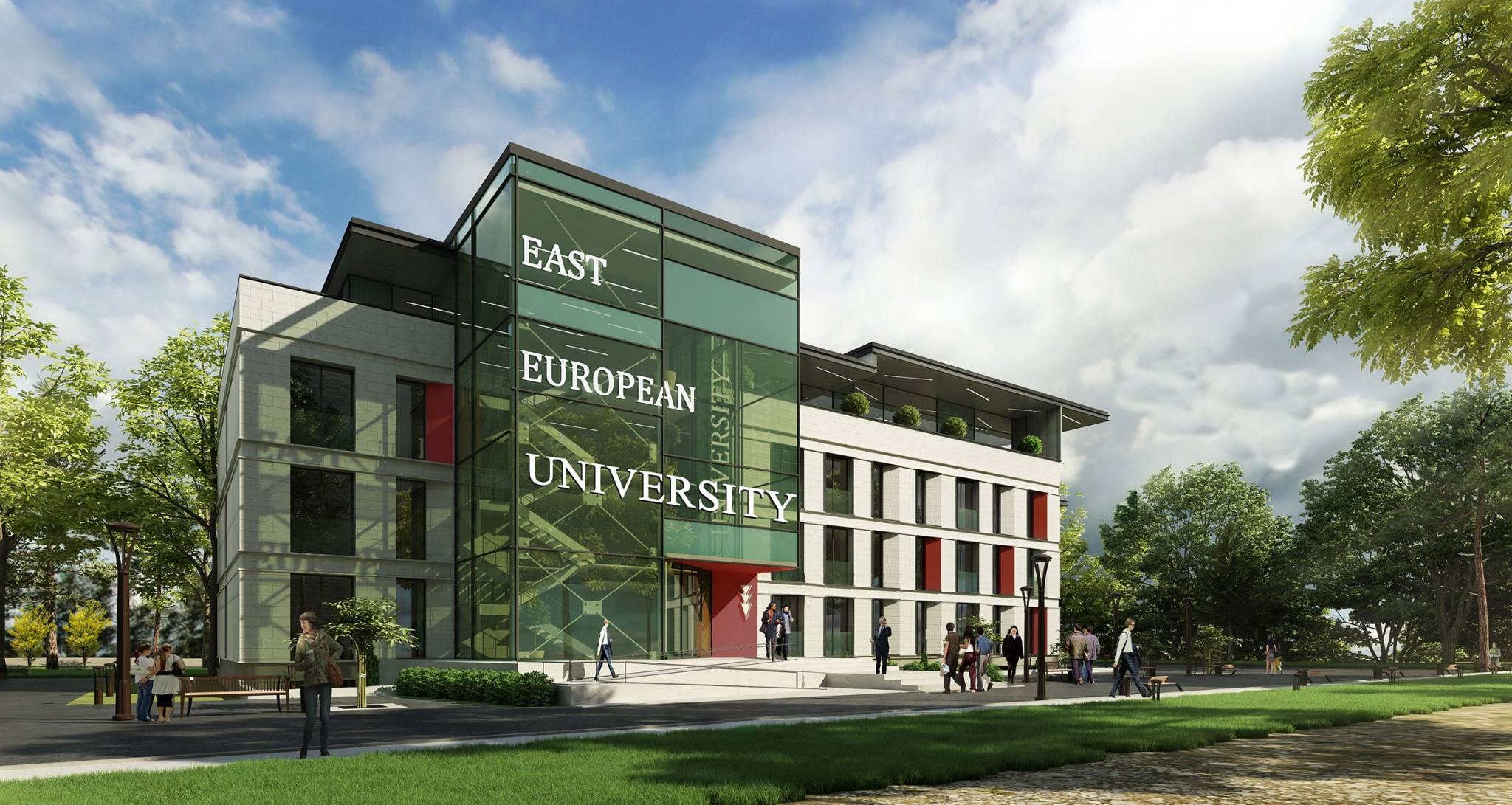 East European University banner