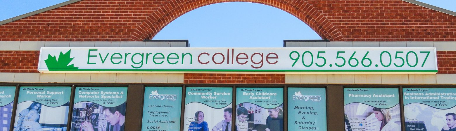 Evergreen College - Mississagua Campus banner