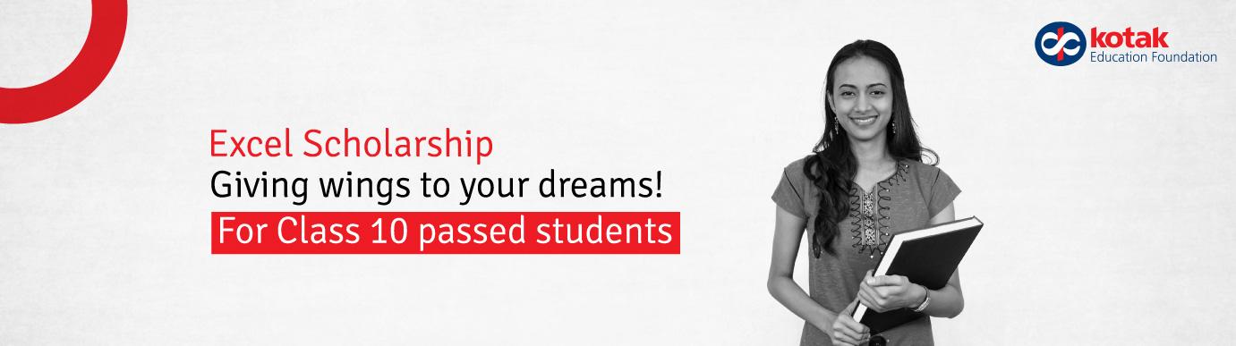 Excel Scholarship