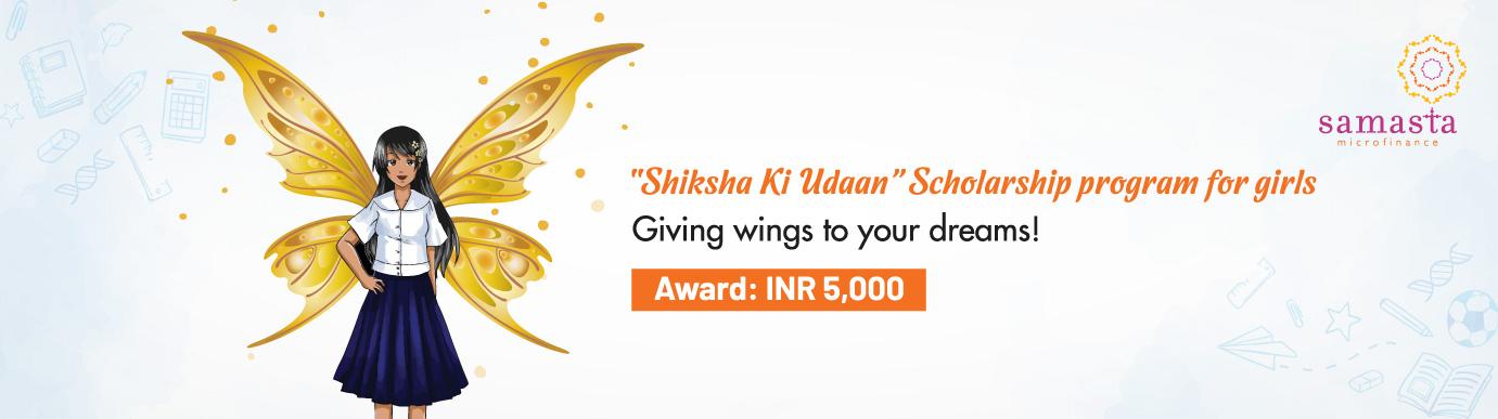 """""""Shiksha ki Udaan"""" Scholarship Program for Girls"""