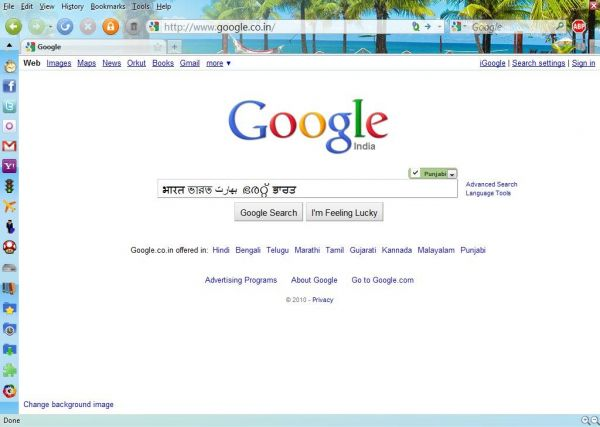 Epic : India First Web Browser