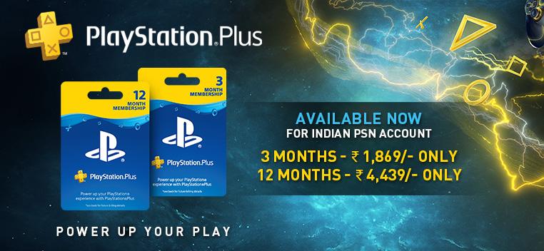 Playstation Prepaid Cards