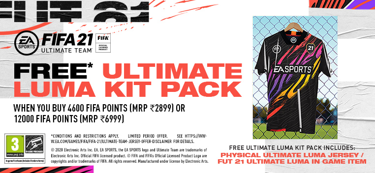 FIFA 21 Luma Kit Offer