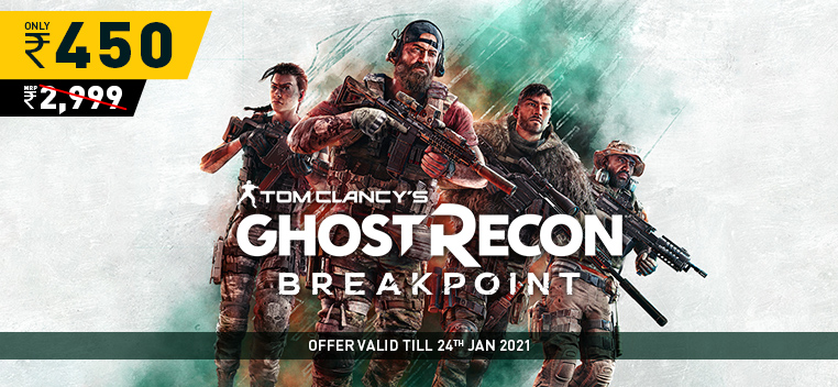 Ghost Recon Breakpoint Weekend Offer