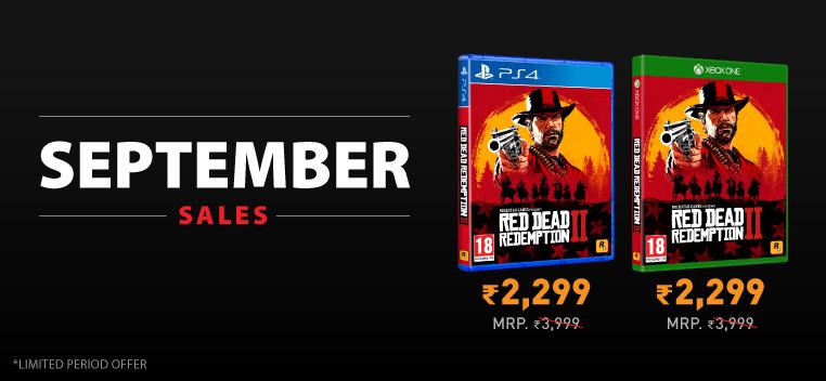 September Sales Promotion