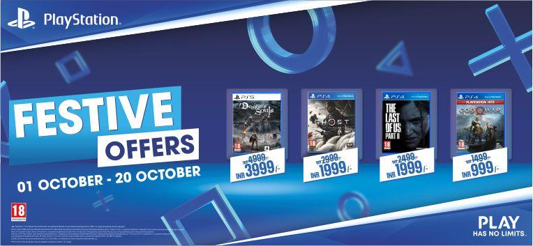 Playstation Festive Offer
