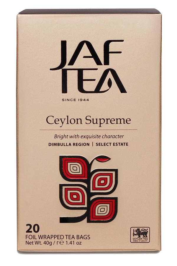 ceylon-supreme-thumb