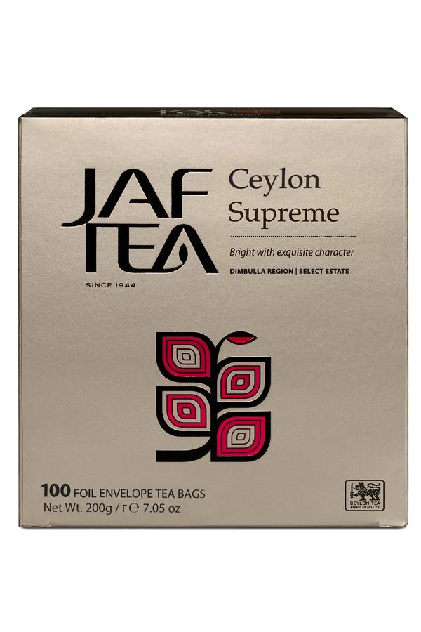 ceylon-supreme-20-fe-thumb