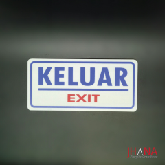 Plat Keluar 200x95mm - AS11Z14ZZ0C