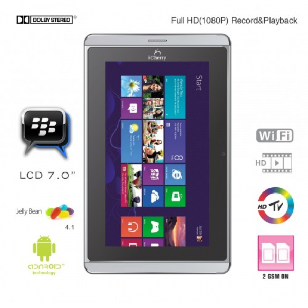"""C70 Tablet Android 7"""" Capacitive TFT"""