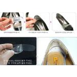 RT013 Bantalan Kaki Sepatu Silicone Gel High Heels Shoes Silikon