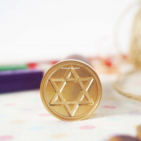 Wax Stamp Motif 1 - Hexagram