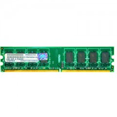 Visipro Memory 2GB Single Channel DDR2 PC SDRAM (PC-6400)