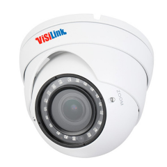 Visilink Eyeball KPD 120M Analog Camera CCTV 4 in 1
