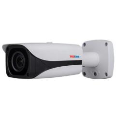 Visilink Bullet HFW 2231E Analog Camera CCTV 4 in 1