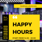 HAPPY HOURS STANDARD