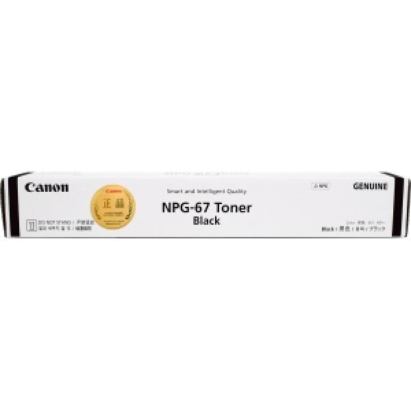 Toner NPG 67