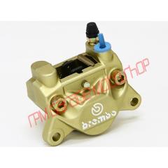 Brembo Caliper 2 Piston Gold