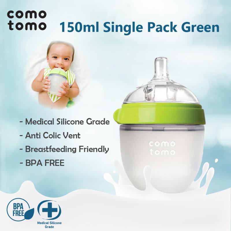 Comotomo : Green 150 ml Single Pack