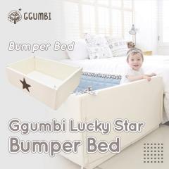 Ggumbi Lucky Star Bumper Bed