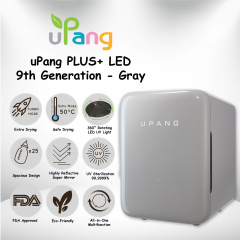 uPang PLUS+ LED Gray - UVC Sterilizer Waterless