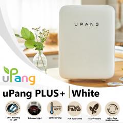 uPang PLUS+ White Gloss UV Sterillizer