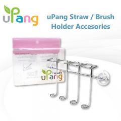 uPang UV Sterilizer - Straw/Brush Holder Accesories