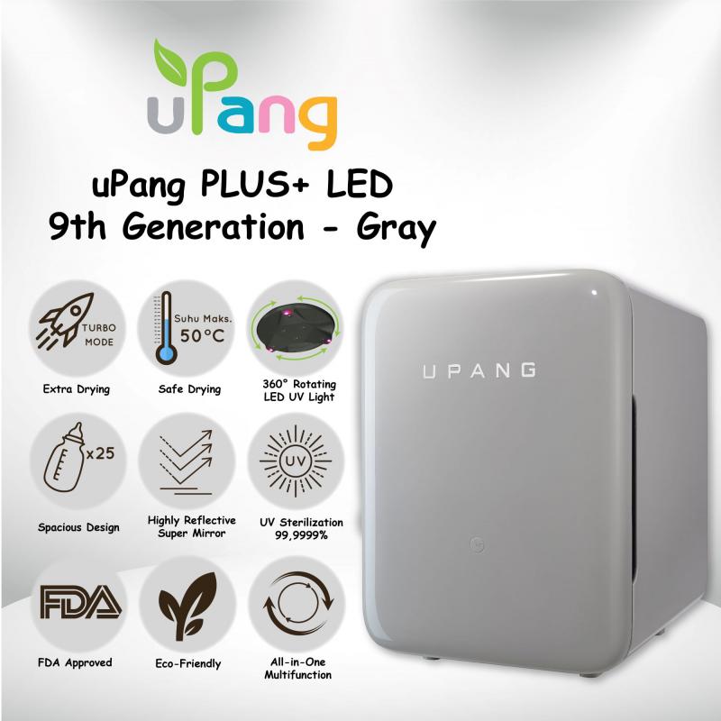 uPang PLUS+ LED Gray - UVC Sterilizer Waterless