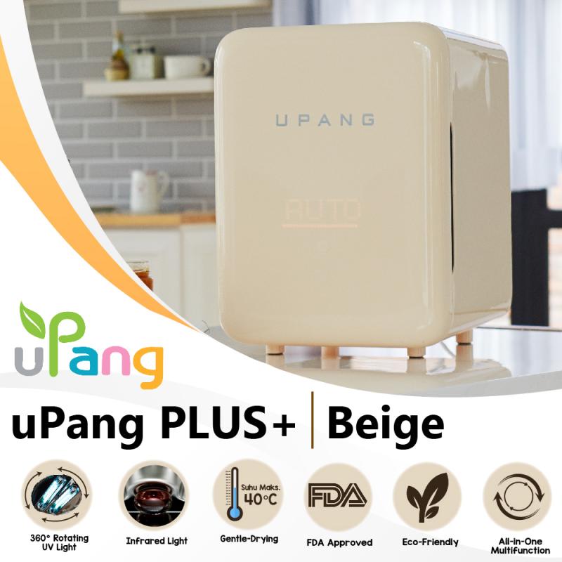 uPang PLUS+ Beige UV Waterless Sterilizer