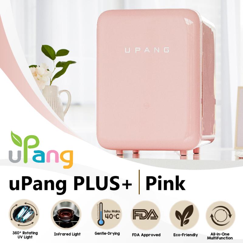 uPang PLUS+ Pink UV Waterless Sterilizer