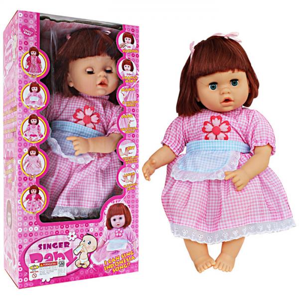 Boneka Bibi Lovely Baby Singer Doll