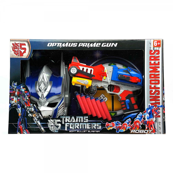 Soft Bullet Gun + Mask Optimus Prime Transformer SB391
