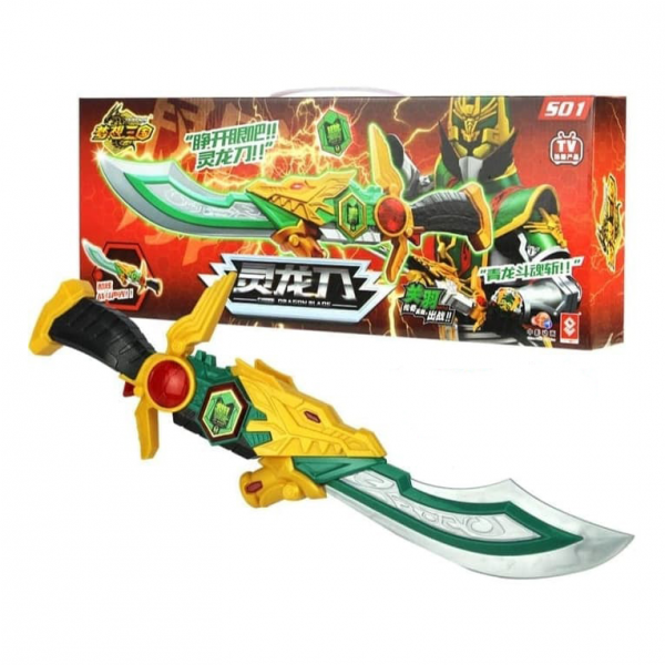 Senjata Pedang Legend Hero Sword Ganwu GuanYu Naga Besar