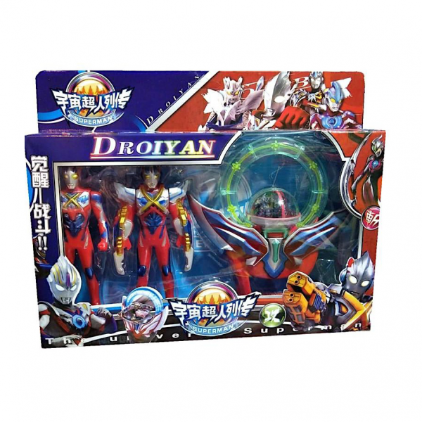 Ultraman Senjata Summon Weapons Figures Set QC30-1