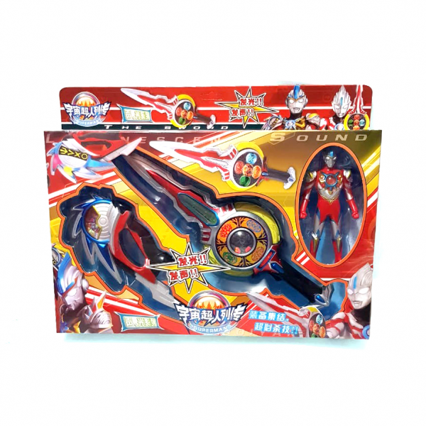 Figure Ultraman dan Pedang Sword Accesories AB239-14
