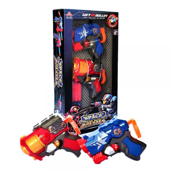 2in1 Pistol Senjata Blaster Gift Bullet Space Blaster