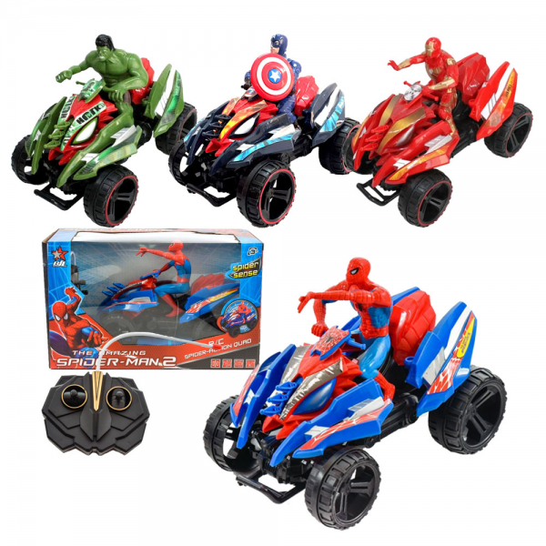RC ATV Avengers