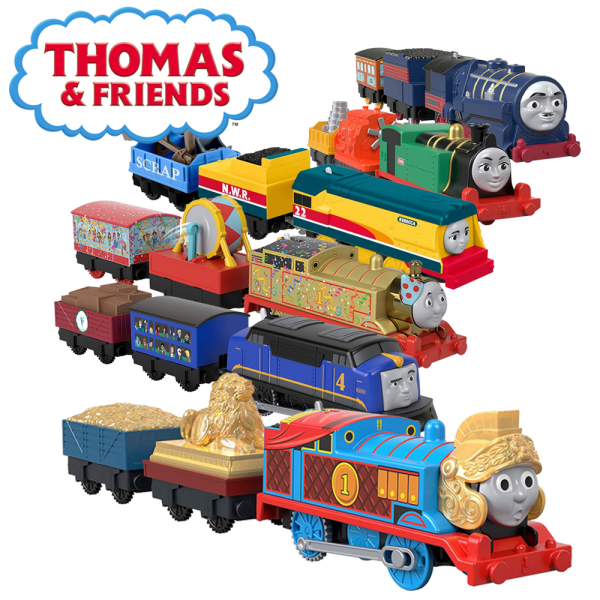 Thomas & Friends TrackMaster Motorized
