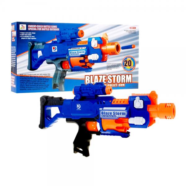 Blaze Storm Gun No.7055 (NERF Replika)