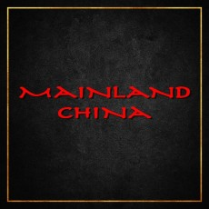 mainland-china-feature-image