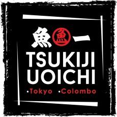 tsukiji-uoichi-feature-image