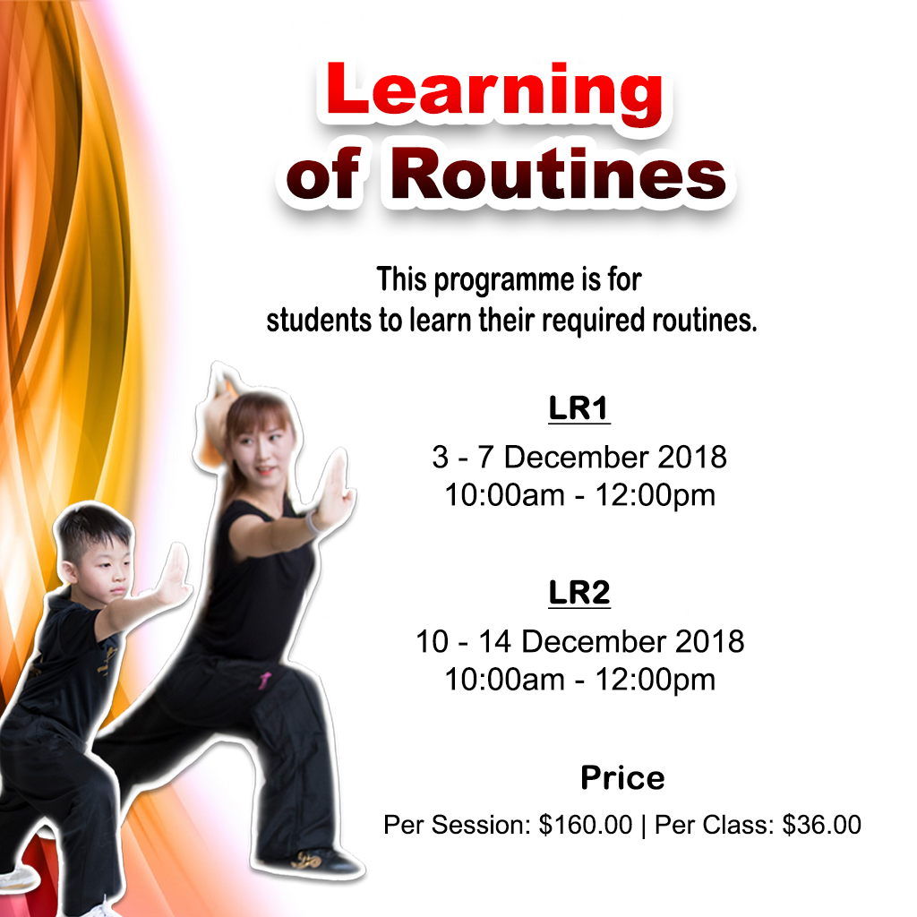 This program aims to teach the students their required routines. Students will have to indicate their routine that they wish to learn upon signing up.