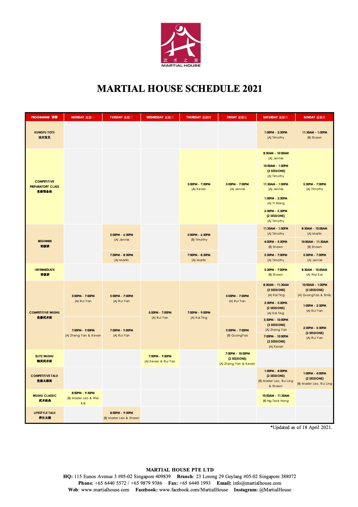 MH-Schedule-2021